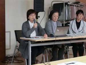 江戸川地域協議会